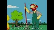 The Simpsons S20e09 С Бг Субтитри