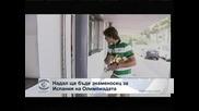 Надал ще бъде знаменосец за Испания на Олимпиадата