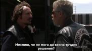 Синове на Aнархията S02 E08 /субтитри/