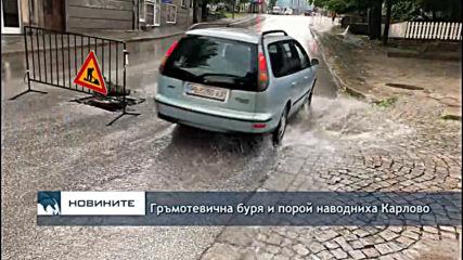 Проливен дъжд наводни улици и подлези в София