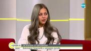 """Меломани от цял свят избират българската песен за """"Евровизия"""""""