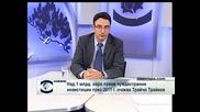Над 1 млрд. евро преки чуждестранни инвестиции през 2011 г. очаква Трайчо Трайков