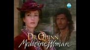 Доктор Куин лечителката сезон 1 - епизод 18