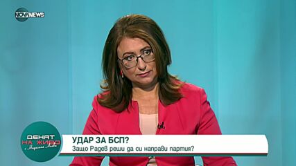 Румен Петков: Бих бил изненадан, ако проект на Кирил Петков бъде подкрепен, той лъже