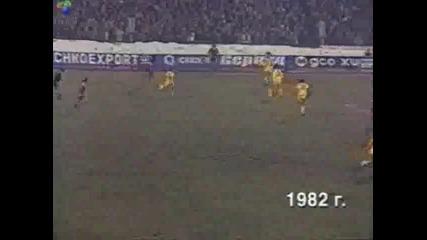 Един незабравим мач Cska 2 : Liverpool 0 - 1982 година ! ! !