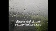 Samira - The Rain ( B G subs )
