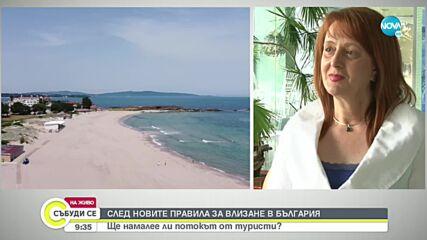 Курортите по Черноморието са препълнени