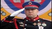 Химн и клетва на Жандармерията в Сърбия