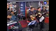 Giorgos Margaritis - hits