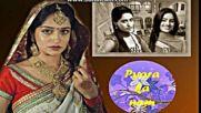 Името на любовта / Pyara ka nam епизод 90