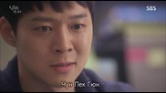 [easternspirit] The Girl Who Can See Smells (2015) E05 2/2