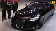 Най - скъпата кола в света - Maybach Exelero $8 millions