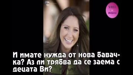 Майчина любов - 1 епизод