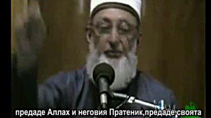 Халифат - епизод 6. Огромно предателство