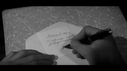 Щит и Меч - еп.1 С С С Р (1968) bg sub