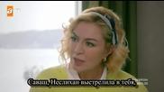 Днешните придворни Bugunun Saraylisi 2013 еп.21 Турция Руски суб.