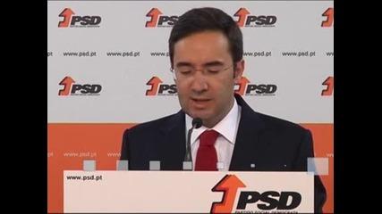 Управляващите в Португалия няма да отстъпят от програмата за икономии