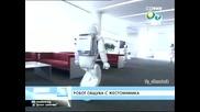 Робот общува с мимика