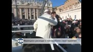 Франциск разходи с папамобила свой приятел