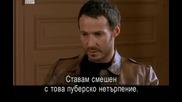 Не искам да си отиваш! - /j'veux pas que tu t'en ailles (2007) Xvid Tv Rip 7b7