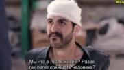 Новая Невеста 07_2 рус суб Yeni Gelin