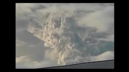 Кадри от изригването на Пуеуе