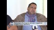 Популярни български актьори подкрепят студентските протести