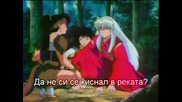 Inuyasha 66part1(bg Sub)