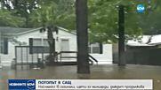 """БЕДСТВИЕТО В ХЮСТЪН: Българи на пътя на урагана """"Харви"""""""