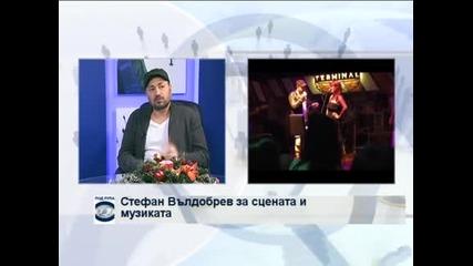Стефан Вълдобрев - Концертите с