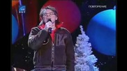 Vasil Naidenov - Starata lubov (2009)