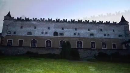 Замъкът Зволен