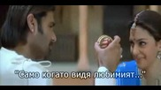 Бг Превод Paheli - Kangna Re 1 + Добро Качество