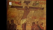 Цветница , Връбница - Вход Господен В Йерусалим - Бнт Национален календар 17.04. 2011
