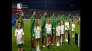 БФС подава жалба срещу съдията на мача България - Дания