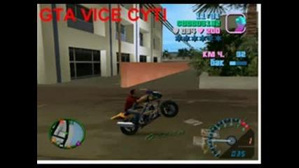 Снимки от играта Gta