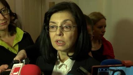 Кунева: Не намирисва на война