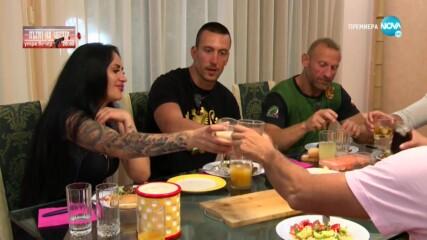 Игри на волята: България (13.09.2021) - част 4: Късмет или стратегия? Размисли след битката