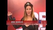 Невероятнааа!!! Ana Nikolic - Voulez vous coucher avec moi (hq) (bg sub)