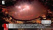 Първи световен рекорд часове след откриването на Олимпиадата в Рио