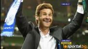 Челси официално представи Андре Вилаш-боаш