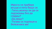 Vicove + Fun Kartinki