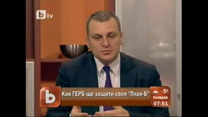 Петър Курумбашев в Тази сутрин, Как Герб ще защити план Б?