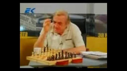 Диагноза и Георги Ифандиев 05.09.2011г