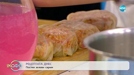 """Рецептата днес: Постни зелеви сарми - """"На кафе"""" (13.12.2019)"""