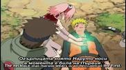 [ Bg Sub ] Naruto Shippuuden 44 Високо Качество