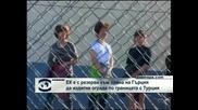 ЕК е с резерви към плановете на Гърция да издигне ограда по границата с Турция