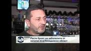Расте броят на заболели от хепатит А в Пловдивска област