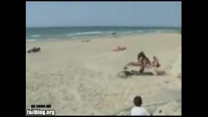 Цигане гъзарее пред момичета и се пребива