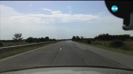 """""""Моята новина"""": С превишена скорост по магистралата"""